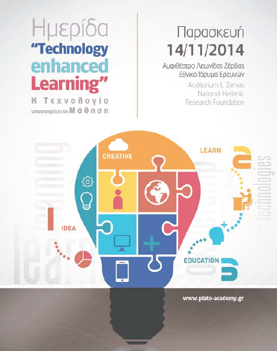 Conferences | Learning together online | Page 4